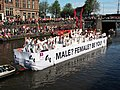 Boat 5 Male, Female, Be You, Canal Parade Amsterdam 2017 foto 2.JPG
