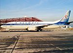 Boeing 737-484, Olympic AN0217678.jpg