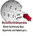 Bolschewikipedia.jpg