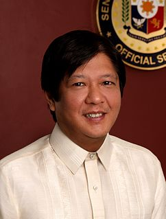 Bongbong Marcos Filipino politician