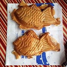 Busan Fish Cake Bakery Lawrenceville Ga Facebook