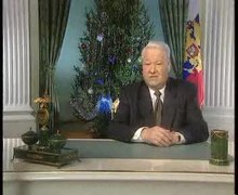 ����:Boris Yeltsin - 1999-12-31.ogv