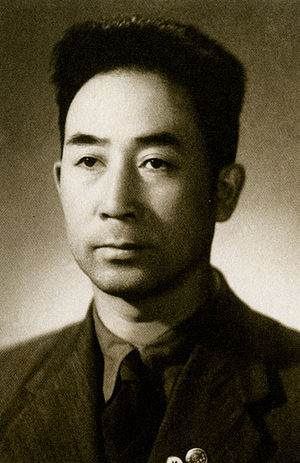 Bo Yibo - Bo Yibo, aged 38, c. 1946