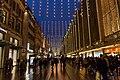 Bremer Weihnachtsmarkt (2012)-02.jpg
