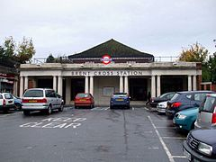 Brent Cross stn building.JPG