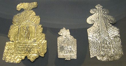 Votive plaque inscribed to Mars Alator (left), with two votives for Vulcan, from the Barkway hoard, Roman Britain British Museum Barkway Votive Plaques.jpg