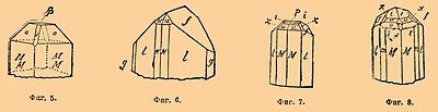 Brockhaus and Efron Encyclopedic Dictionary b66 516-3.jpg