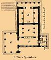 Brockhaus and Efron Encyclopedic Dictionary b81 007-1.jpg