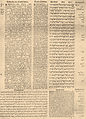 Brockhaus and Efron Jewish Encyclopedia e4 535-2.jpg