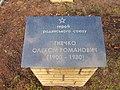 Brotherhood grave of Soviet soldiers in Balakliia (670 burieds) (18).jpg