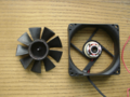 Brushless-motor-fan Vetracek.png