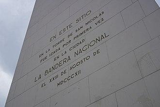 Obelisco de Buenos Aires - North side