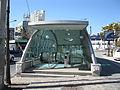 Busan-subway-311-Namsanjeong-station-1-entrance.jpg