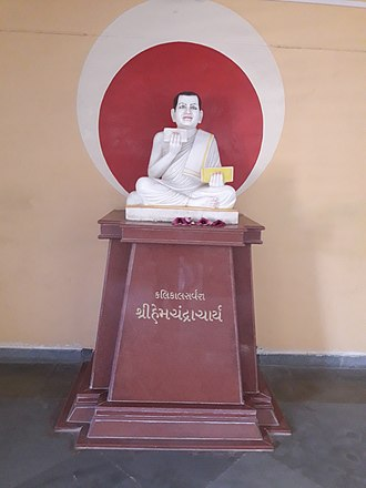 Hemachandra - Bust of Hemachandra at Hemchandracharya North Gujarat University