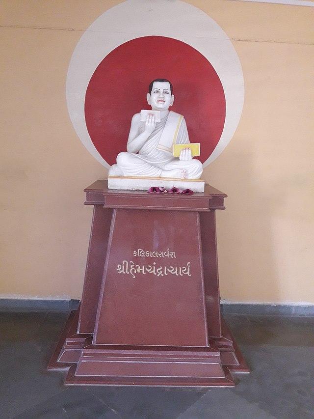 Image result for hemachandra mathematician