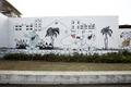 CDR murals, Havana, Cuba LCCN2010638672.tif
