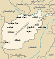 CIA map of Afghanistan in 2007-ar.png
