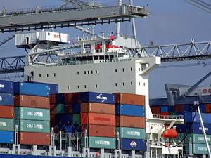 CMA CGM Pelleas pic4, Amazone harbour, Port of Rotterdan, Holland 26-Sep-2008.jpg