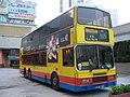 CTB 172 Kingswood Villas - Flickr - megabus13601.jpg