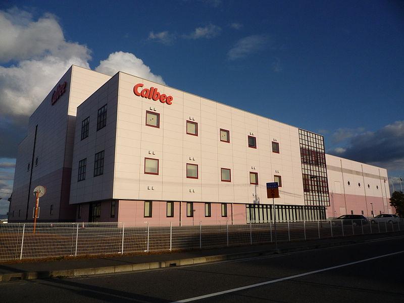 File:Calbee Hiroshima Factory.JPG