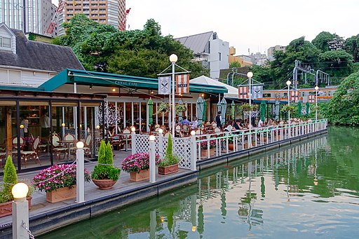 Canal Cafe - Tokyo, Japan - DSC04913
