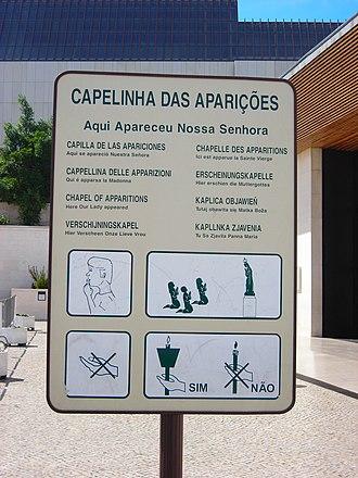 Chapel of the Apparitions - Image: Capelinha das Aparições (2) Jul 2008