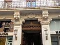Casa Guardiola-Boule 2.JPG
