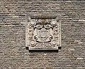 Castelul Cantacuzino - Emblema.jpg