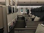 Cathay Pacific A350-900 Premium Economy.jpg