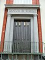 Cathedral-Basilica of the Immaculate Conception in Mobile Rear Doors.jpg