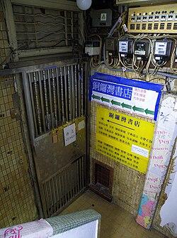 Causeway Bay Books Disappearances Wikipedia