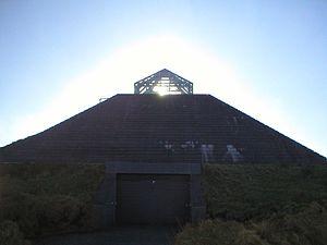 Céide Fields - The Céide Fields Visitor Centre
