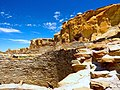 Chaco Culture National Historical Park-51.jpg