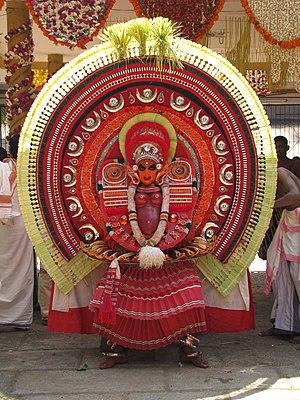 Kanhangad - Chamundi Theyyam