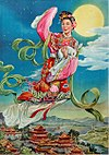 Chang'e Flying to the Moon (Wu Shaoyun).jpg