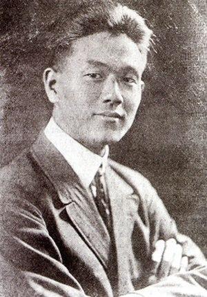 Chang Myon - Manhattan College student, 1921