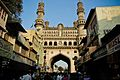 Charminar view from lad bazar.jpg