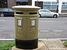 Cheam - postbox № SM3 215, Ewell Road - geograph.org.uk - 3186537.jpg