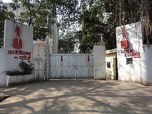 R. K. Films - R.K. Film and R. K. Studio entrance, Chembur, Mumbai