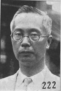 Chen Shuren Chinese painter