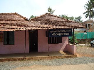 Chengamanad, Ernakulam district town in Kerala, India