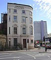 Chetham's School of Music Manchester, Greater Manchester M3 1SB - geograph.org.uk - 2012832.jpg