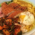 Chicken Katsu Rice Bowl - curry sauce, veggies, poached egg (15490557177).jpg