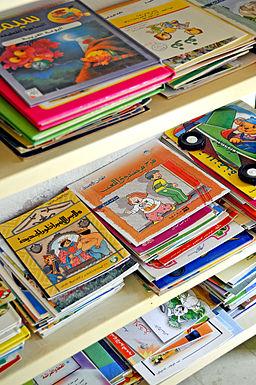 Children Books Tunisia