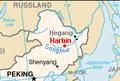 ChinaNW,Harbin,Songhua.png
