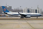 China Southern Airlines, B-6059, Airbus A330-243 (32694671047).jpg