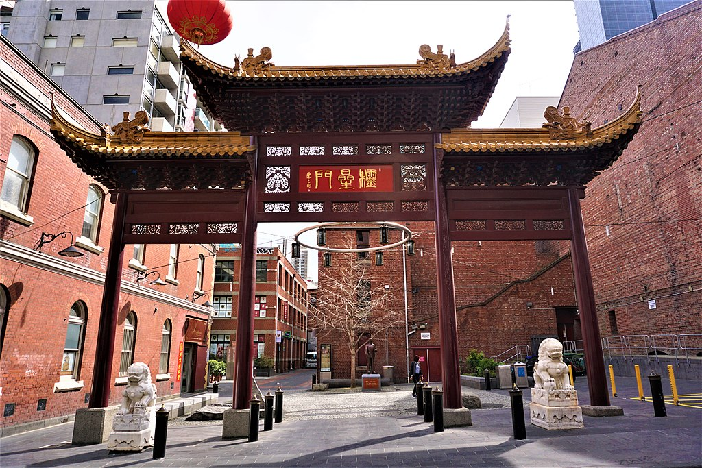 Chinese Museum, Melbourne