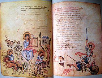 Chludov Psalter - Image: Chludov david