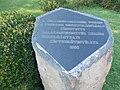 Church lighting plaque (1996), 2020 Balatonkeresztúr.jpg