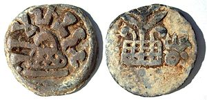Chutu dynasty - Image: Chutus Currency